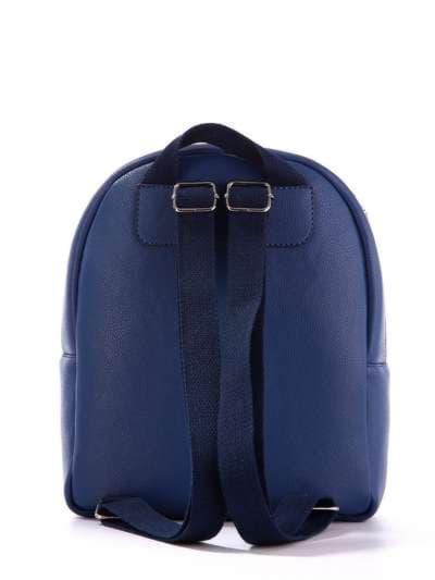 Стильный детский рюкзак, модель 1831 синий. Фото товара, вид сзади.