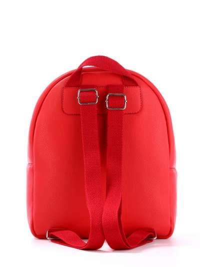 Стильный детский рюкзак, модель 1832 красный. Фото товара, вид сзади.