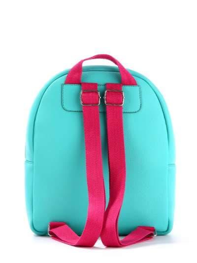 Стильный детский рюкзак, модель 1833 бирюзовый. Фото товара, вид сзади.
