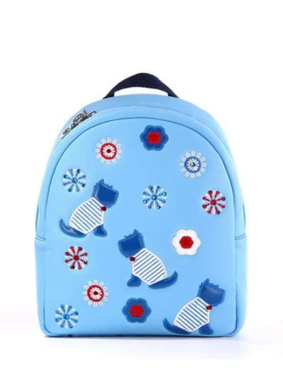 Стильный детский рюкзак, модель 1835 голубой. Фото товара, вид спереди.
