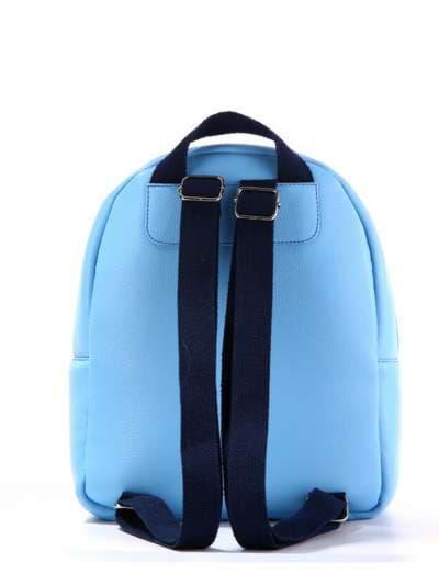 Стильный детский рюкзак, модель 1835 голубой. Фото товара, вид сзади.