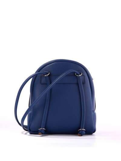 alba soboni. Дитячий рюкзак 1841 синій. Вид 3.