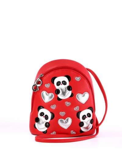 Стильный детский рюкзак, модель 1842 красный. Фото товара, вид спереди.