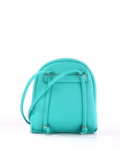 Стильный детский рюкзак, модель 1843 бирюзовый. Фото товара, вид сзади.