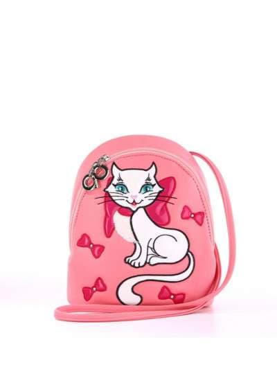 Стильный детский рюкзак, модель 1846 розовый. Фото товара, вид спереди.