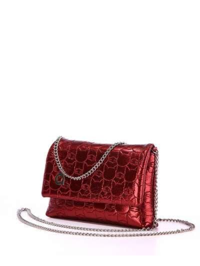 Стильная детская сумочка, модель 1825 бордо. Фото товара, вид сбоку.