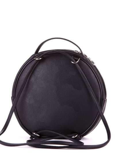 Модная сумка-рюкзачок, модель 1861 черный. Фото товара, вид сзади.
