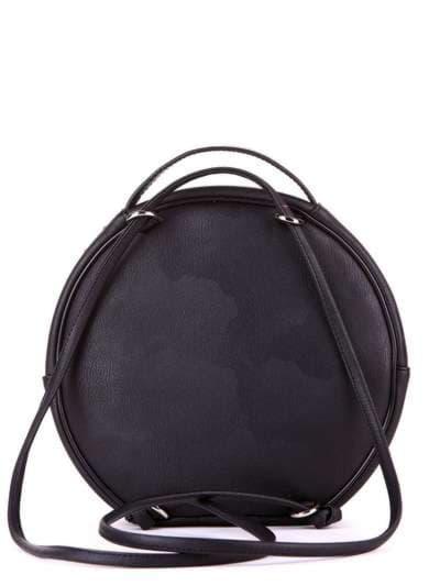 Брендовая сумка-рюкзачок, модель 1862 черный. Фото товара, вид сзади.
