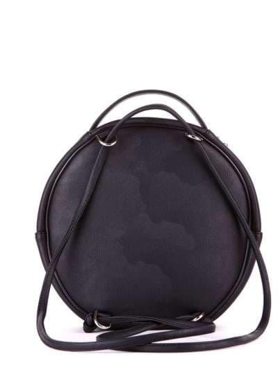 Молодежная сумка-рюкзачок, модель 1863 черный. Фото товара, вид сзади.