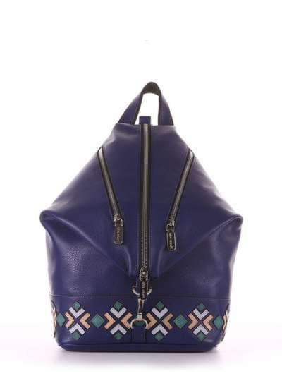 Школьный рюкзак, модель 181402 синий. Фото товара, вид сбоку.