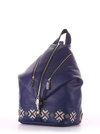 Школьный рюкзак, модель 181402 синий. Фото товара, вид сзади.