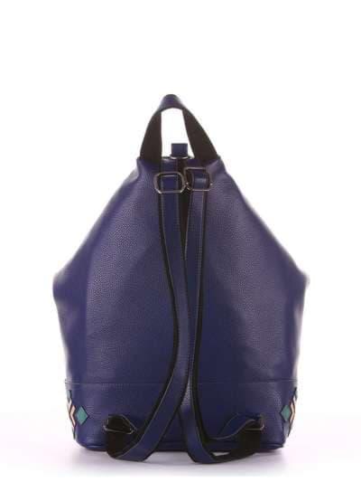 Школьный рюкзак, модель 181402 синий. Фото товара, вид дополнительный.