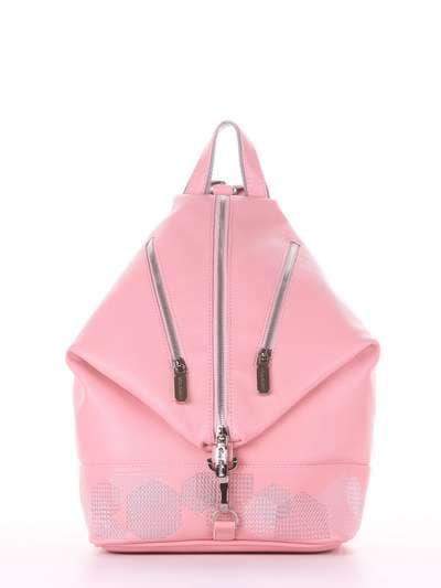 Модный рюкзак, модель 181405 пудрово-розовый. Фото товара, вид сбоку.