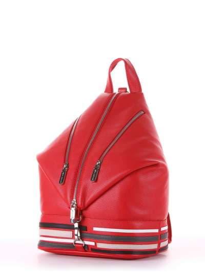Модный рюкзак, модель 181406 красный. Фото товара, вид сзади.