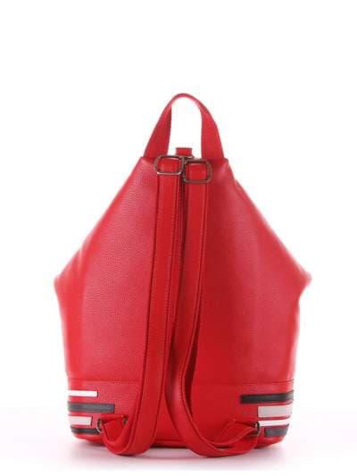 Модный рюкзак, модель 181406 красный. Фото товара, вид дополнительный.