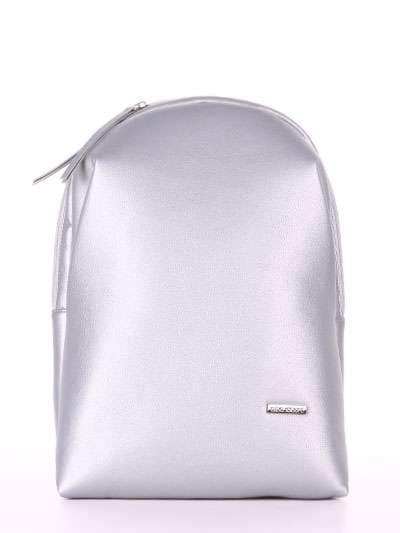 Школьный рюкзак, модель 181451 серебро. Фото товара, вид сбоку.