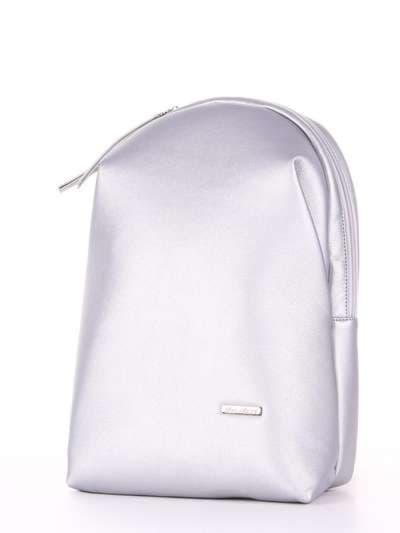Школьный рюкзак, модель 181451 серебро. Фото товара, вид сзади.
