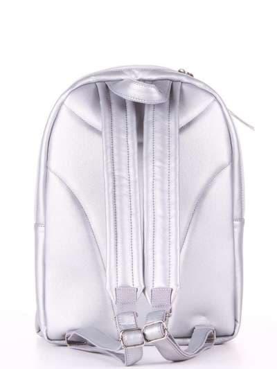 Школьный рюкзак, модель 181451 серебро. Фото товара, вид дополнительный.
