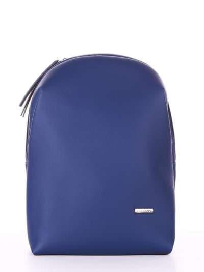 Брендовый рюкзак, модель 181453 синий. Фото товара, вид сбоку.