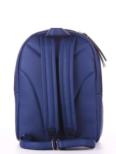 Брендовый рюкзак, модель 181453 синий. Фото товара, вид дополнительный.