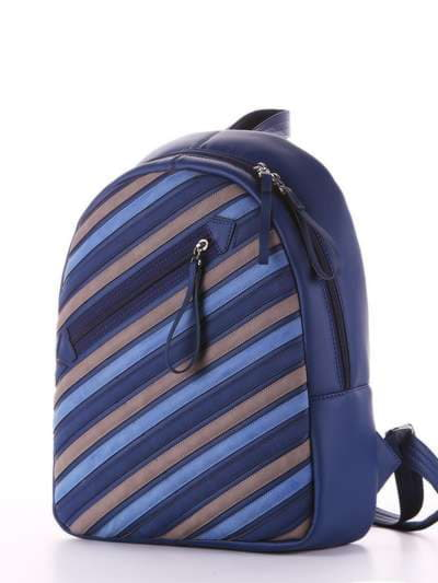 Модный рюкзак, модель 181462 синий. Фото товара, вид сзади.