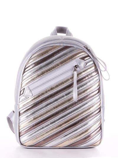 Модный рюкзак, модель 181463 серебро. Фото товара, вид сбоку.