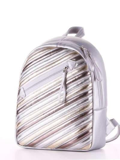 Модный рюкзак, модель 181463 серебро. Фото товара, вид сзади.