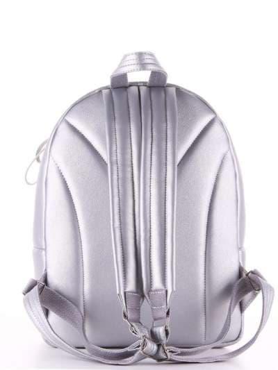 Модный рюкзак, модель 181463 серебро. Фото товара, вид дополнительный.