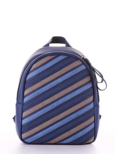 Стильный рюкзак, модель 181472 синий. Фото товара, вид сбоку.