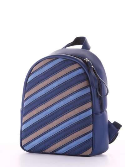 Стильный рюкзак, модель 181472 синий. Фото товара, вид сзади.