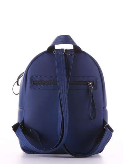 Стильный рюкзак, модель 181472 синий. Фото товара, вид дополнительный.