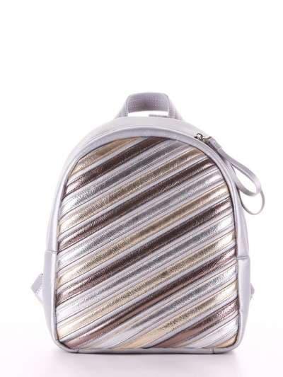 Школьный рюкзак, модель 181473 серебро. Фото товара, вид сбоку.