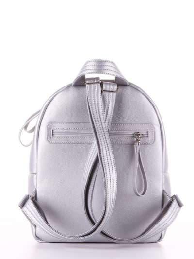 Школьный рюкзак, модель 181473 серебро. Фото товара, вид дополнительный.