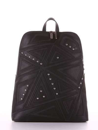 Модный рюкзак, модель 181501 черный. Фото товара, вид сбоку.