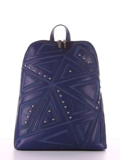 Стильный рюкзак, модель 181502 синий. Фото товара, вид сбоку.