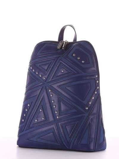 Стильный рюкзак, модель 181502 синий. Фото товара, вид сзади.