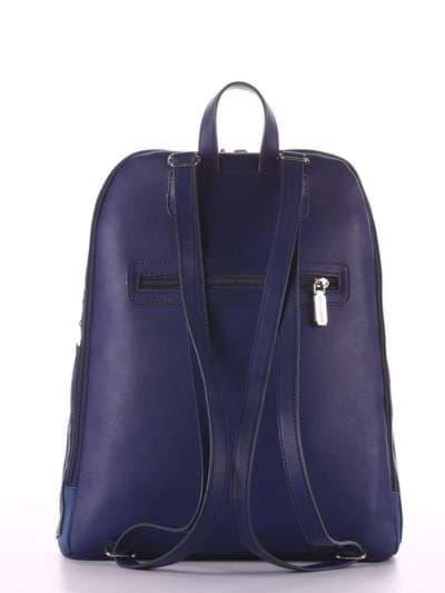 Стильный рюкзак, модель 181502 синий. Фото товара, вид дополнительный.