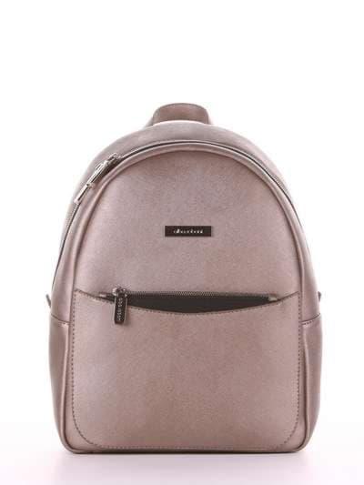 Модный рюкзак, модель 181522 бронза. Фото товара, вид сбоку.