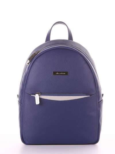 Школьный рюкзак, модель 181523 синий. Фото товара, вид сбоку.