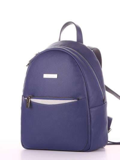 Школьный рюкзак, модель 181523 синий. Фото товара, вид сзади.