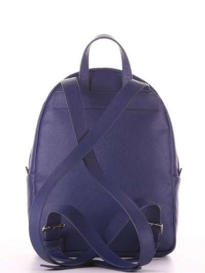 Школьный рюкзак, модель 181523 синий. Фото товара, вид дополнительный.