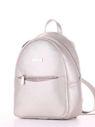 Стильный рюкзак, модель 181524 серебро. Фото товара, вид сзади.