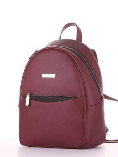 Модный рюкзак, модель 181525 красный перламутр. Фото товара, вид сзади.