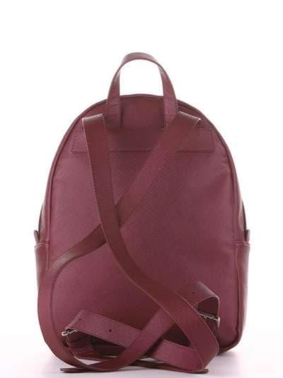 Модный рюкзак, модель 181525 красный перламутр. Фото товара, вид дополнительный.