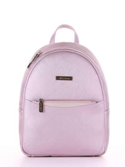 Школьный рюкзак, модель 181526 розовый перламутр. Фото товара, вид сбоку.