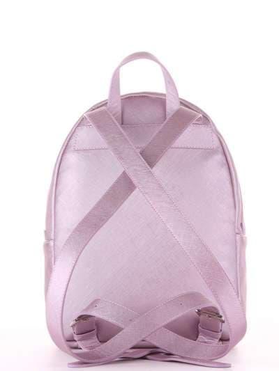Школьный рюкзак, модель 181526 розовый перламутр. Фото товара, вид дополнительный.