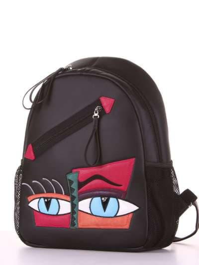 Школьный рюкзак, модель 181541 черный. Фото товара, вид сзади.