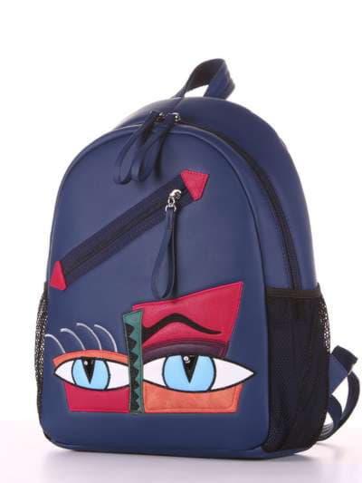 Школьный рюкзак, модель 181541 синий. Фото товара, вид сзади.