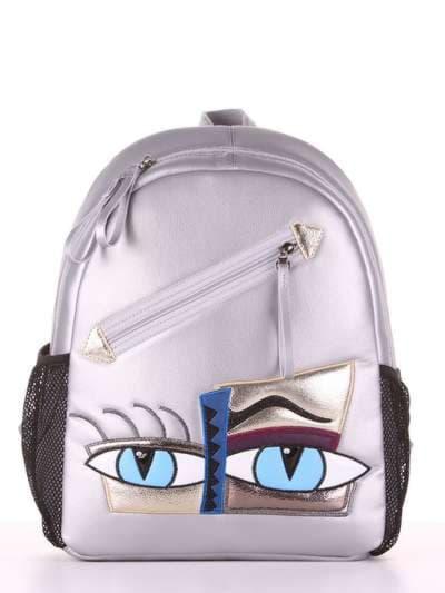 Школьный рюкзак, модель 181541 серебро. Фото товара, вид сбоку.