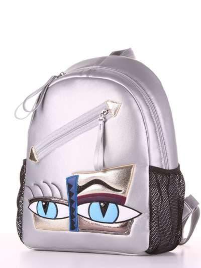 Школьный рюкзак, модель 181541 серебро. Фото товара, вид сзади.
